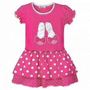 Платье Bobito Raspberry Slipper для девочки