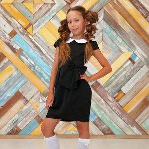 Платье Slavyanka Lydia для девочки