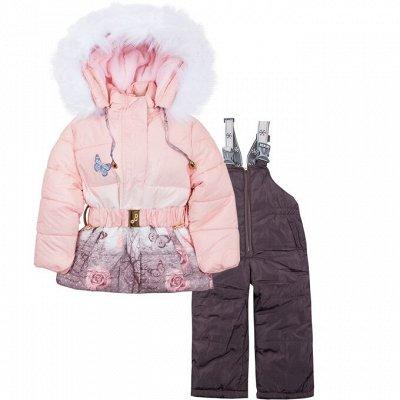 ДЕТСКИЙ ГАРДЕРОБ: Школа, садик, малышам/Есть замеры — ДЕВОЧКИ: Куртки, комплекты зима