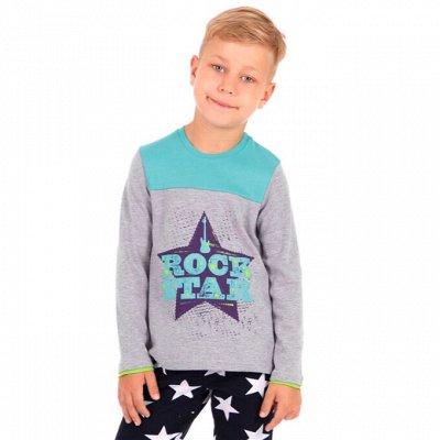 ТМ АПРЕЛЬ. Детям. Коллекции и хиты для мальчиков! — LOW-price Мальчикам от футболки до комплекта — Для мальчиков