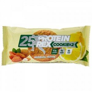 25% ProteinRex Cookie(*2) 50 гр