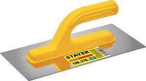 STAYER Master 130х270 мм гладилка нержавеющая с пластиковой ручкой
