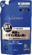 """Мужской кондиционер """"Lucido Hair&Scalp Conditioner"""" снимающий раздражение и удаляющий неприятный запах с кожи головы с антибакте"""