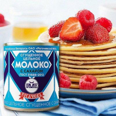 💯 Продуктовая лавка! Изумительный готовый ужин БурятМяс!💯  — Сгущеное молоко! — Молочные