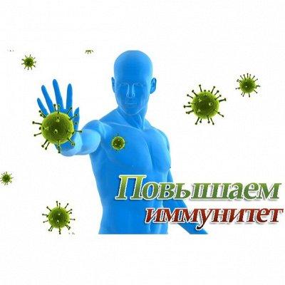 ✦ Тинростим + Ламиналь + Рыбий жир (Омега-3) ✦  — Тинростим и другие витамины ТИНРО — Для лица