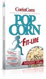 Попкорн для СВЧ «Fit-line» 85гр