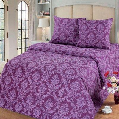 Спим наслаждаясь! ЛЕТНЯЯ АКЦИЯ! — КПБ Поплин-жаккард 1,5 спальный — Постельное белье