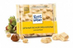 Белый шоколад Ritter Sport с цельным лесным орехом и хлопьями