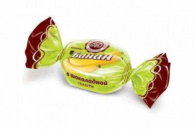 🍭НОВОЕ ПОСТУПЛЕНИЕ КОНФЕТ!Большой ассортимент на любой вкус — Фрукты в шоколаде — Восточные сладости