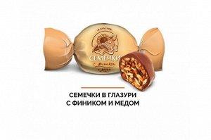 Конфеты Семечки с фиником и медом