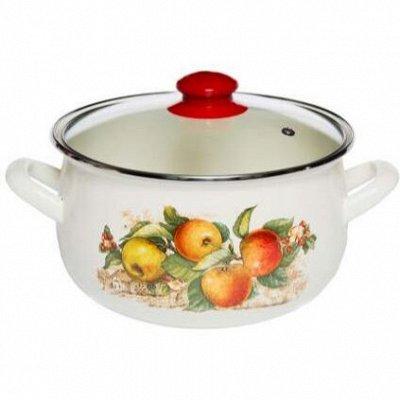 Посуда Appetite. Готовить – значит творить — Avsar Enamel(Турция)-эмалированная посуда — Посуда