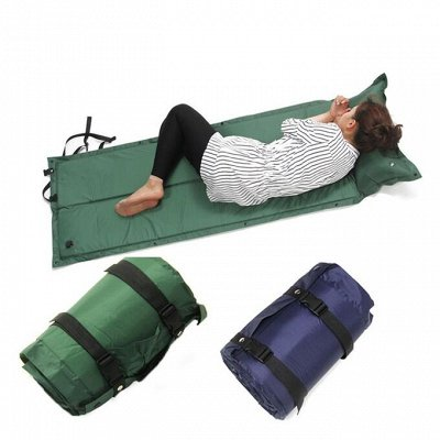 🏕️ Товары для отдыха! Стулья,палатки! ⛺ Майские праздники🥩🍖 — Самонадувающий матрас  — Спальные мешки и коврики