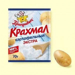 Крахмал картофельный, сорт Экстра