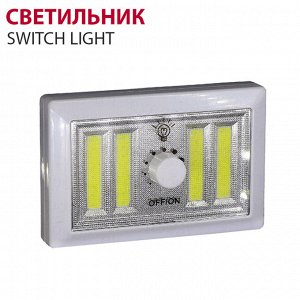 Светильник COB LED 3W Switch Light
