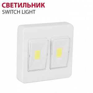 Светильник COB LED Switch Light