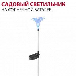 """Cадовый cветильник на солнечной батарее """"Лилия"""""""