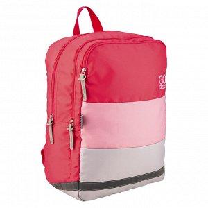 Рюкзак GoPack Сity 158-2 розовый