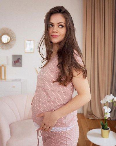 Беременность от А до Я! Есть обмен, если не подошло! — Одежда для дома и сна — Одежда для дома