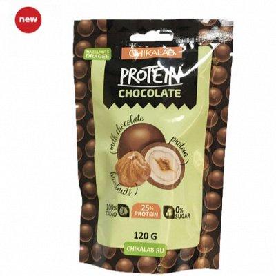 ПП_ешки Худеем к лету! Тотально НИЗКИЕ цены! Спешим!!! — Новинка - высокобелковое драже в шоколаде без сахара! — Орехи, сухофрукты, чипсы