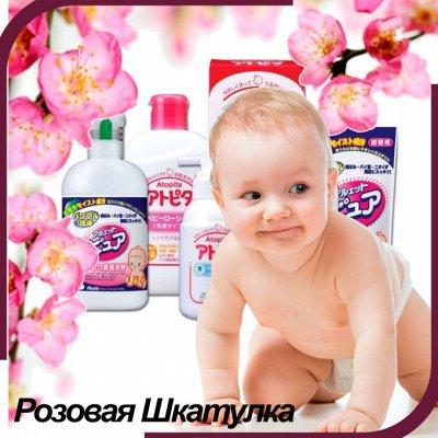 Ополаскиватели для рта, освежители дыхания — Скидки!Для детей-шампуни,мыло,средства д/стирки Kodomo,Mepsi — Шампуни