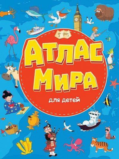 Кот-сказочник-26! Читаем, играем, развиваемся! — Книги на картоне МАКСИ — Детская литература