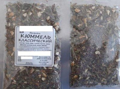 Специи Кавказа + Специя для настоек_28 — Специи для приготовления домашних настоек — Специи и приправы