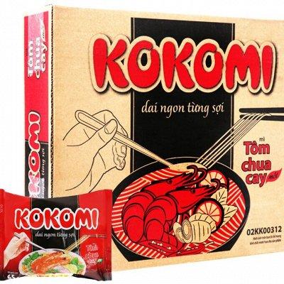 Вьетнам: Чон вкусный молотый от 80 руб — Вьетнамская лапша ящиками - выгодно — Азия