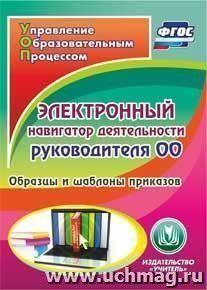 Учебники-2020/32 — Педагогам — Учебная литература