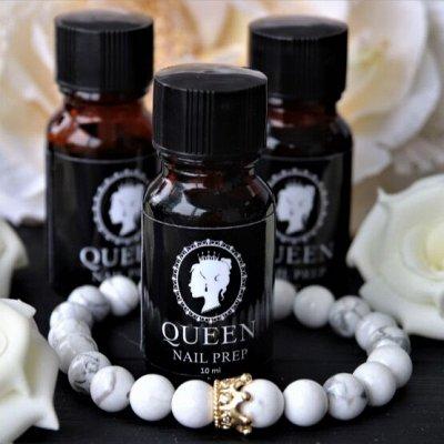 Гель-лаки Queen — Ваш королевский выбор! Новинки — Праймер, обезжириватель, жидкость для снятия