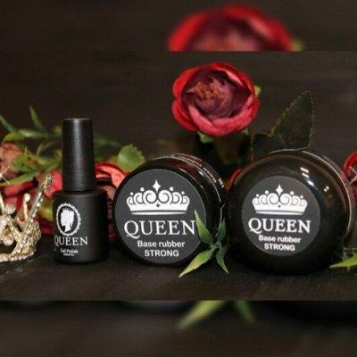 Гель-лаки Queen - Ваш королевский выбор! Новинки!  — Базы — Гель-лаки и наращивание