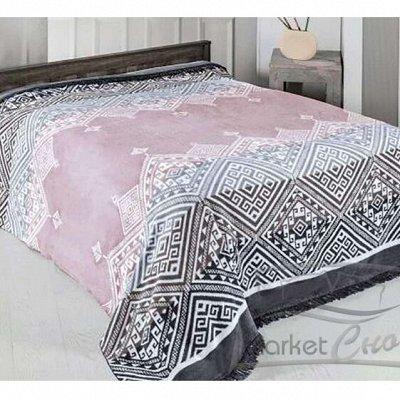 Полотенца, постельное белье и другое для дома и дачи. — Пледы  хлопковые Райтекс — Пледы
