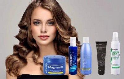 Concept. Профессиональная косметика для волос. 22 — Live hair - ежедневный интенсивный ухода за волосами — Для волос