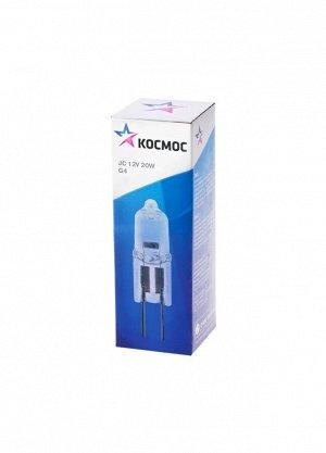 Галогенная капсульная лампа КОСМОС 20W G4 12V