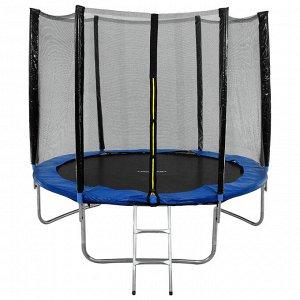 Батут 10ft 306см с внешней защитной сеткой и лестницей