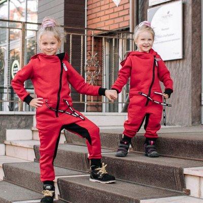 Сладкие подарки мамам, подругам, коллегам на 8 Марта! — Детская одежда и обувь — Для девочек