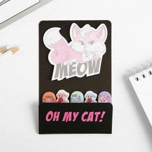 """Набор """"Oh my cat"""", блок с липким краем + стикеры - закладки"""