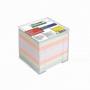 Блок бумаги для записей, 9 x 9 x 9 см, в прозрачном боксе, цветной