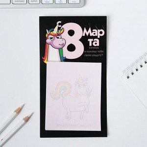 Блок бумаги для записи на магните «Единорог» 30 листов