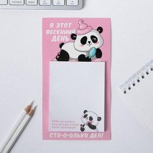 Блок бумаги для записи на магните «Панда» 30 листов