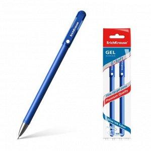 Набор ручек гелевых 2 штуки G-Soft, узел-игла 0.38 мм, чернила синие, длина линии письма 600 метров, европодвес
