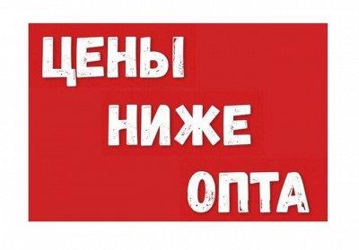 Распродажа Пристроя!!! Все по 100р! - 13
