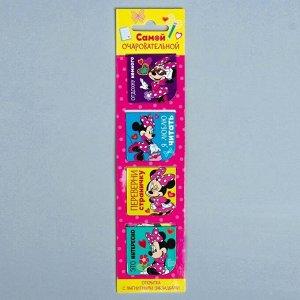 """Закладки магнитные для книг на открытке """"Самой очаровательной"""", Минни Маус"""