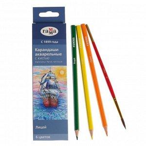 Карандаши цветные акварельные 6 цветов, «Гамма» «Лицей», с кистью, шестигранные