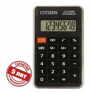 Калькулятор карманный 8-разрядный, 69 х 114 х 14 мм, питание от батарейки, чёрный LC310NR