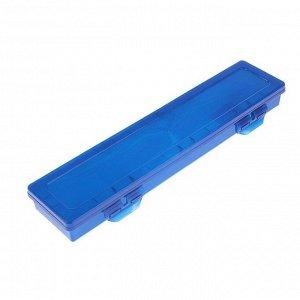 Пенал для кистей, футляр пластиковый, 350 x 85 x 35 мм, «Стамм» Imperial, синий