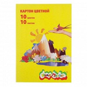 Картон цветной А4, 10 листов, 10 цветов «Каляка-Маляка», немелованный