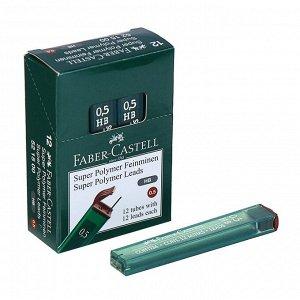 Грифели для механических карандашей 0.5мм Faber-Castell Polymer НВ 12 штук, футляр
