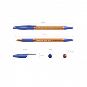 Набор ручек шариковых 3 штуки R-301 Amber Stick & Grip, узел 0.7 мм, чернила синие, резиновый упор, длина линии письма 1000 метров, европодвес