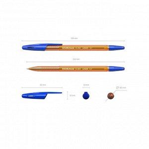 Набор ручек шариковых 3 штуки R-301 Amber Stick, узел 0.7 мм, чернила синие, длина линии письма 2000 метров, европодвес