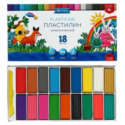 ВСЕ ДЛЯ ШКОЛЫ/Ручки пиши-стирай — Пластилин